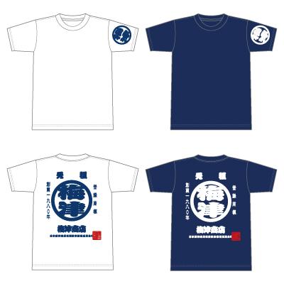 個性溢れるデザインのスタッフTシャツをご紹介!