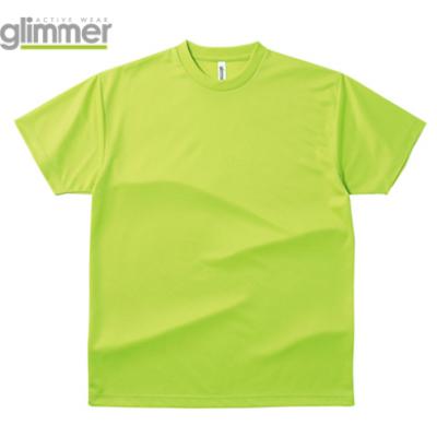 ヘビロテドライTシャツ
